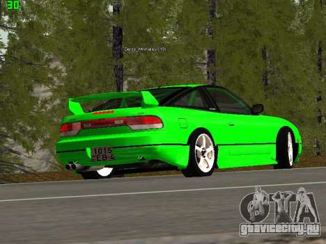 Nissan 240SX Drift Version для GTA San Andreas вид сзади слева