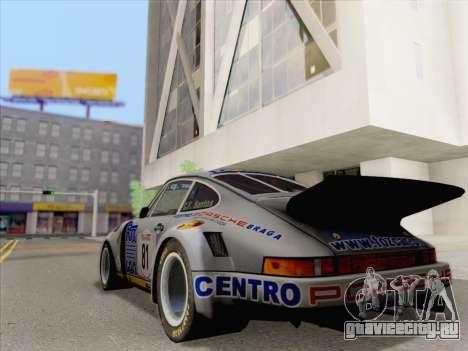Porsche 911 RSR 3.3 skinpack 3 для GTA San Andreas вид слева