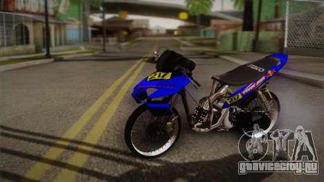 Vario Drag для GTA San Andreas