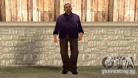 Тони Киприани для GTA San Andreas