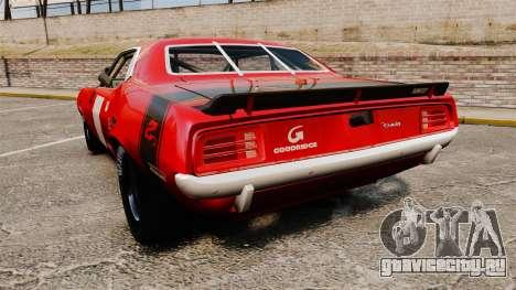 Plymouth Cuda AAR 1970 для GTA 4