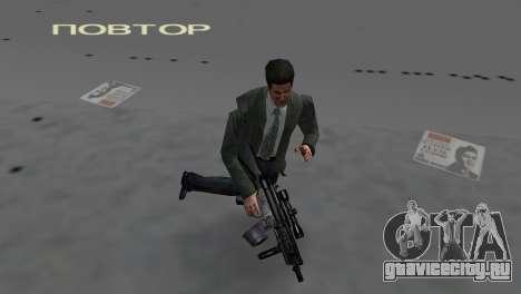 Custom MP5 для GTA Vice City четвёртый скриншот