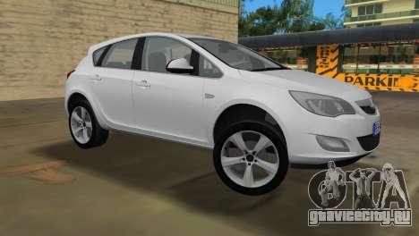 Opel Astra 2011 для GTA Vice City вид слева