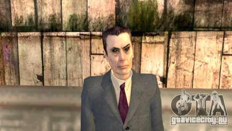 Джи-мэн из Half-Life 2 для GTA San Andreas третий скриншот