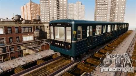 Головной вагон метрополитена модели 81-717 для GTA 4