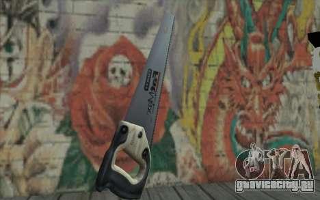 Пила по дереву для GTA San Andreas второй скриншот