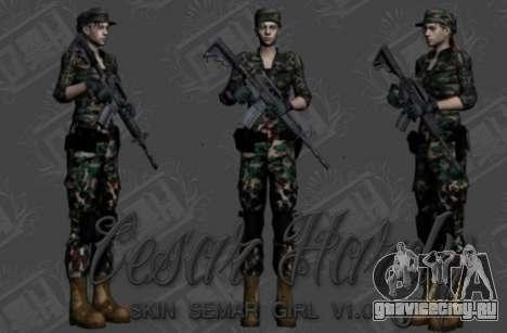 Пак скинов девушек для GTA San Andreas шестой скриншот
