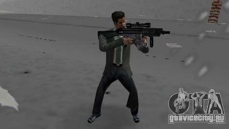 Custom MP5 для GTA Vice City