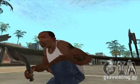 Нож Кукри-мачете для GTA San Andreas третий скриншот
