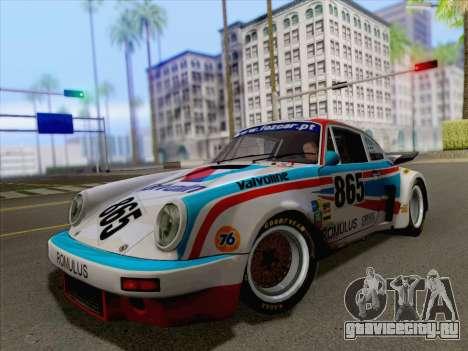 Porsche 911 RSR 3.3 skinpack 3 для GTA San Andreas вид справа