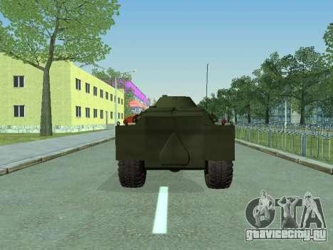 БРДМ 2 для GTA San Andreas вид справа