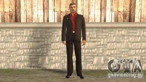 Босс Мафии для GTA San Andreas