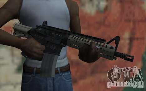 VLTOR SBR 5.56 no Sight для GTA San Andreas третий скриншот