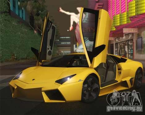 Lamborghini Reventon 2008 SLOD для GTA San Andreas вид сзади