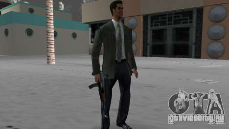 Автомат Калашникова для GTA Vice City четвёртый скриншот