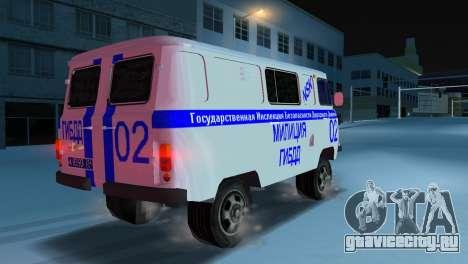 УАЗ 3741 ГИБДД для GTA Vice City вид слева