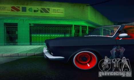 ГАЗ 24 Волга Кабриолет для GTA San Andreas вид сверху