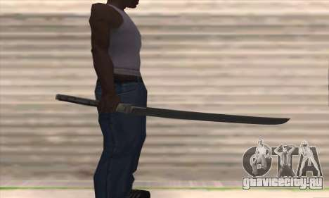 HD Blade для GTA San Andreas третий скриншот
