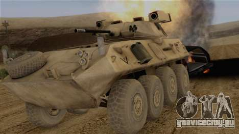 LAV-25 Пустынный камуфляж для GTA San Andreas вид сзади
