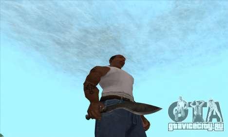 Нож Кукри-мачете для GTA San Andreas второй скриншот