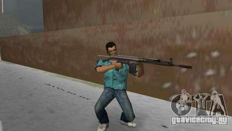 H&K G3A3 для GTA Vice City третий скриншот