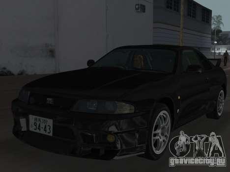 Nissan SKyline GT-R BNR33 для GTA Vice City колёса