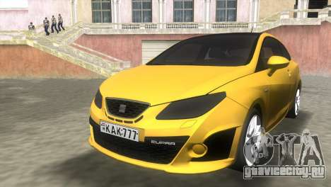 Seat Ibiza Cupra для GTA Vice City