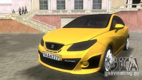 Seat Ibiza Cupra для GTA Vice City