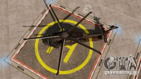 Sikorsky MH-X Silent Hawk [EPM] для GTA 4 вид справа