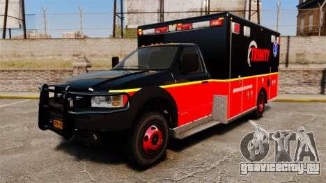 Landstalker L-350 Trinity EMS Ambulance [ELS] для GTA 4