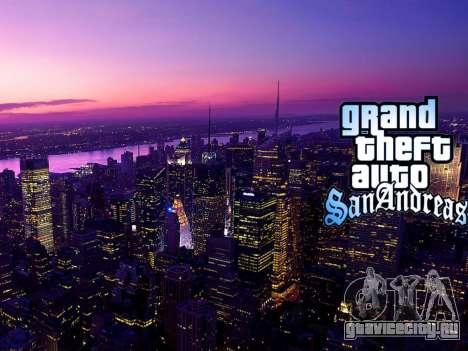 Loadscreens New-York для GTA San Andreas одинадцатый скриншот