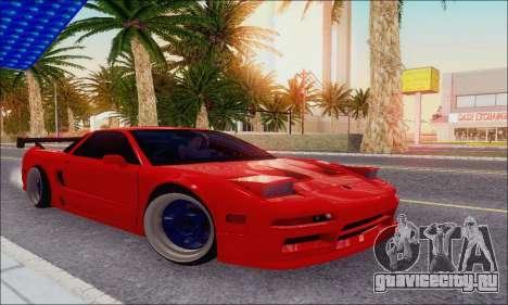 Acura NSX Drift для GTA San Andreas вид сбоку