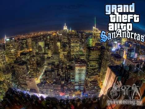 Loadscreens New-York для GTA San Andreas восьмой скриншот