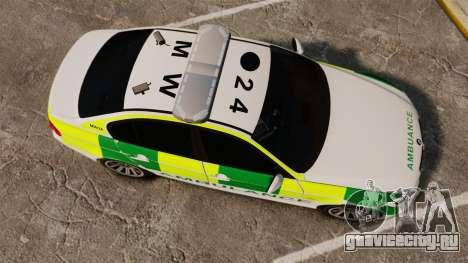 BMW 330i Ambulance [ELS] для GTA 4 вид справа