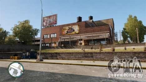 Liberty City Map V Style для GTA 4 второй скриншот
