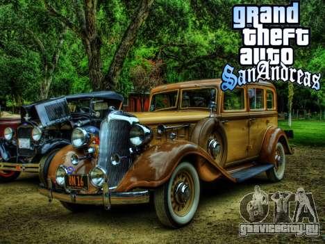 New loadscreen Old Cars для GTA San Andreas девятый скриншот