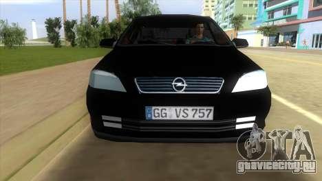 Opel Astra G Caravan 1999 для GTA Vice City вид сзади слева