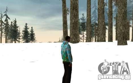 Куртка Сочи 2014 для GTA San Andreas четвёртый скриншот
