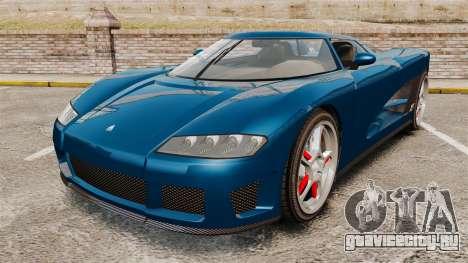 GTA V Entity XF для GTA 4