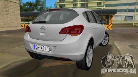 Opel Astra 2011 для GTA Vice City вид сзади слева