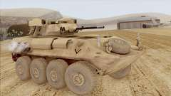 LAV-25 Пустынный камуфляж