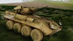 LAV-25 Лесной камуфляж