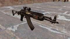 Автомат Калашникова AK-47 Sopmod