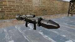 Противотанковый гранатомёт Crysis 2