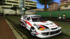 Mitsubishi Lancer Rally для GTA Vice City
