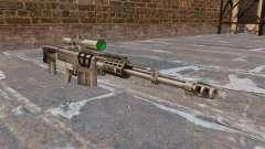 Снайперская винтовка AS50