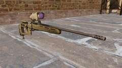 Снайперская винтовка GOL-Sniper Magnum