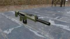 Штурмовая винтовка Crysis 2
