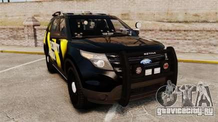 Ford Explorer 2013 Security Patrol [ELS] для GTA 4