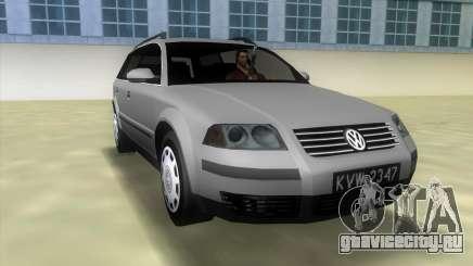 Volkswagen Passat B5+ Variant 1.9 TDi для GTA Vice City